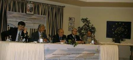 "Launch of ""Destinations"" project in Tunisia"