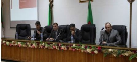 Strategic lines of the ICZM Strategy for Algeria validated