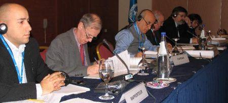 ICZM Protocol close to finalisation