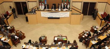 Algerian National ICZM Strategy and Réghaia Coastal Plan presented